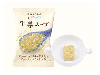 NATURE FUTURe 生姜スープ 10食