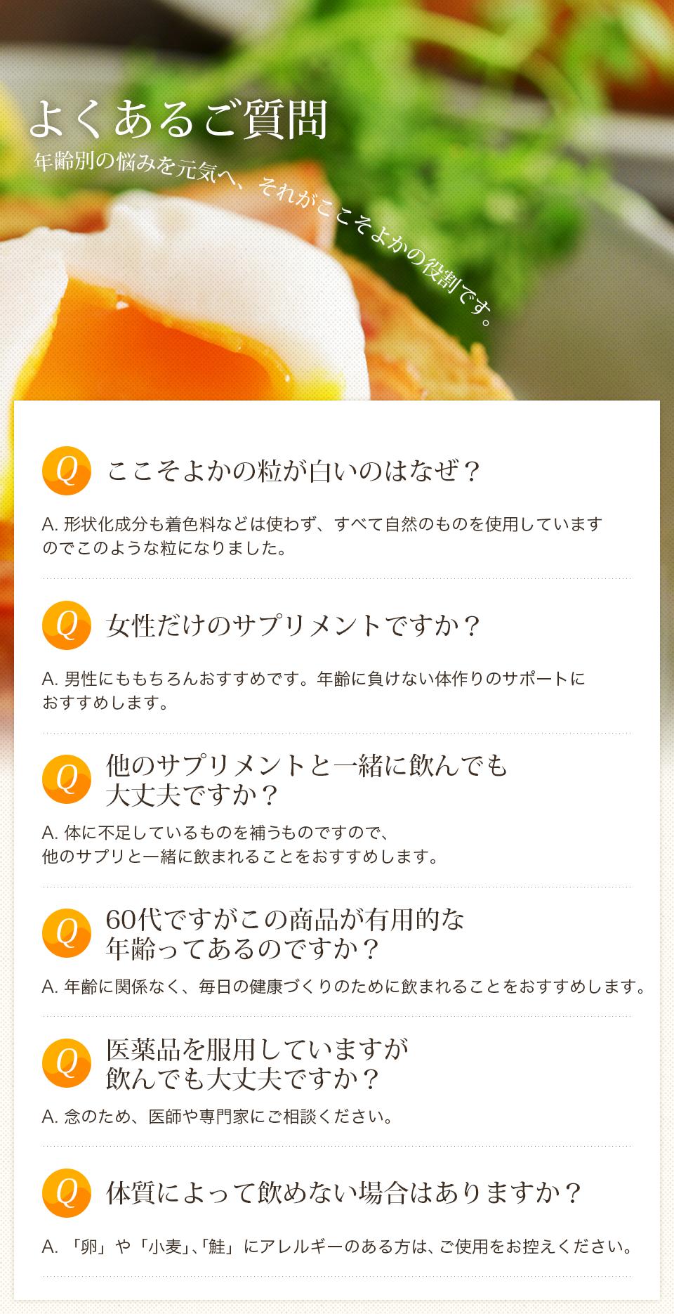 item_3_04