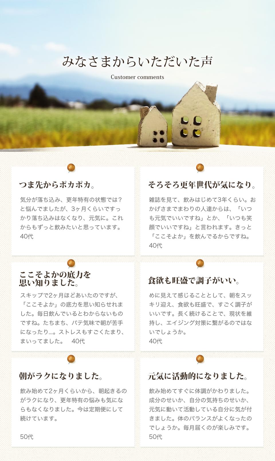 item_3_05