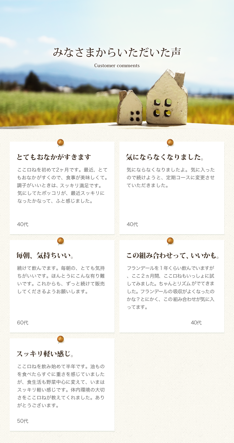 item_4_05