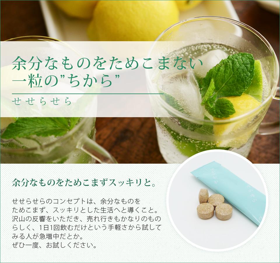 item_5_02