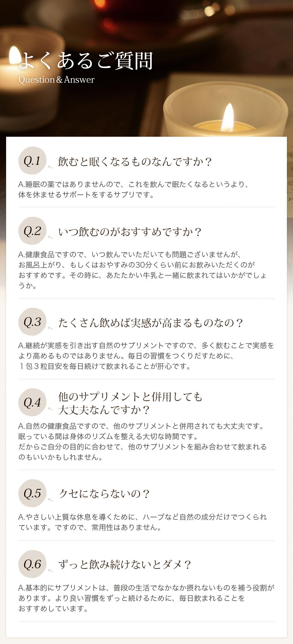 item_7_04