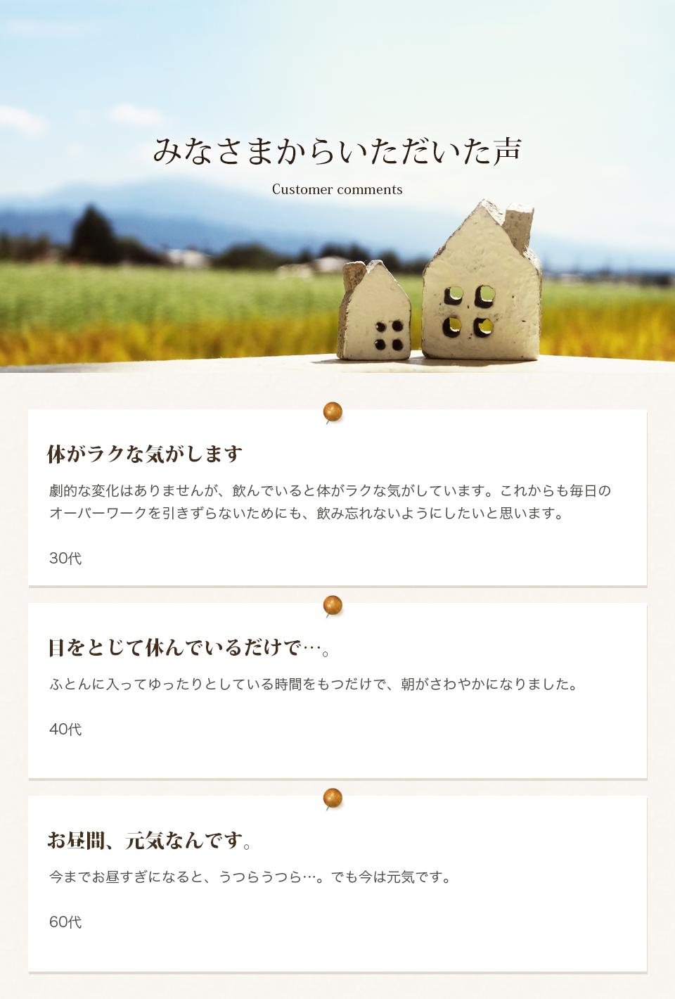item_7_05