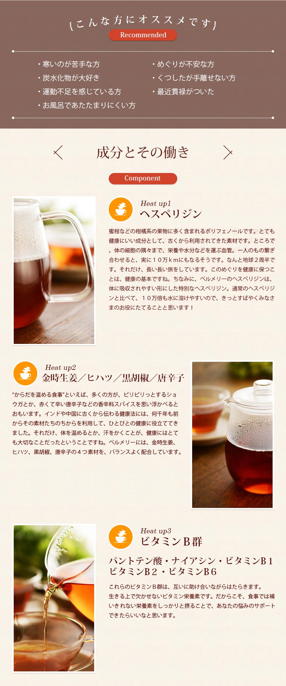 item_8_03